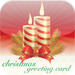 110 Christmas Greeting cards + bonus (15 free cards)